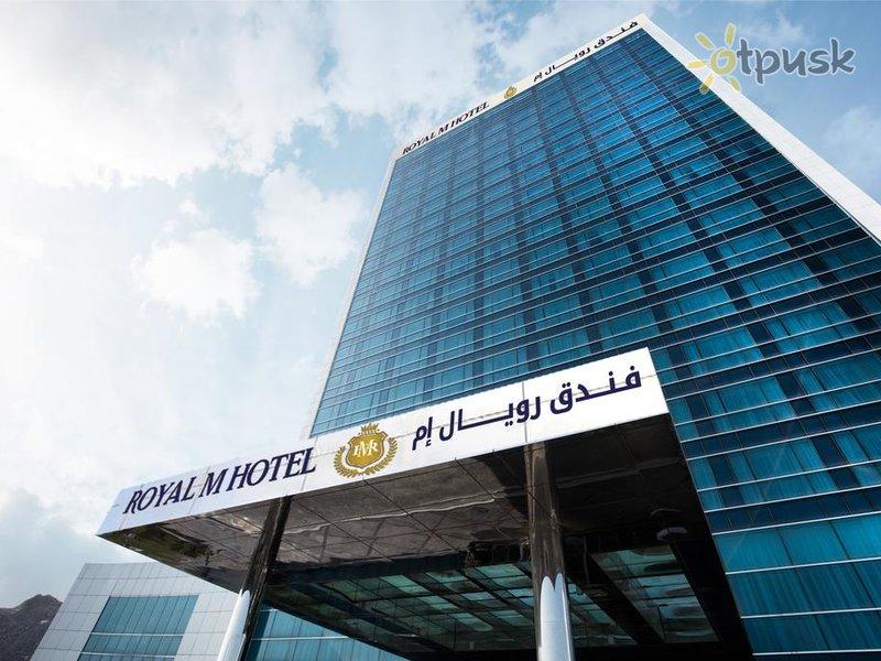 Отель Royal M Hotel Fujairah 5* Фуджейра ОАЭ