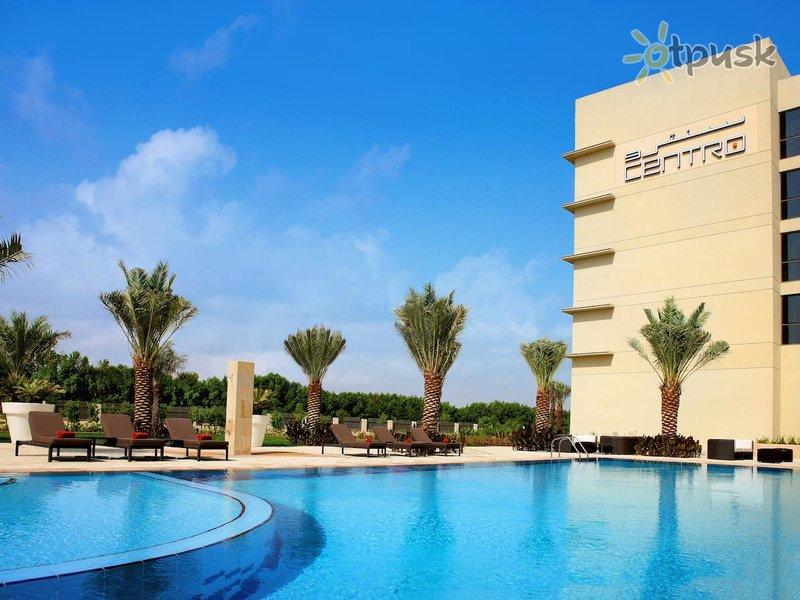 Отель Centro Sharjah by Rotana 3* Шарджа ОАЭ