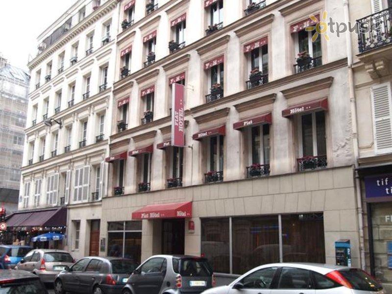 Отель Fiat 2* Париж Франция
