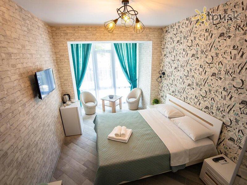 Отель Sleep Time 3* Бердянск Украина