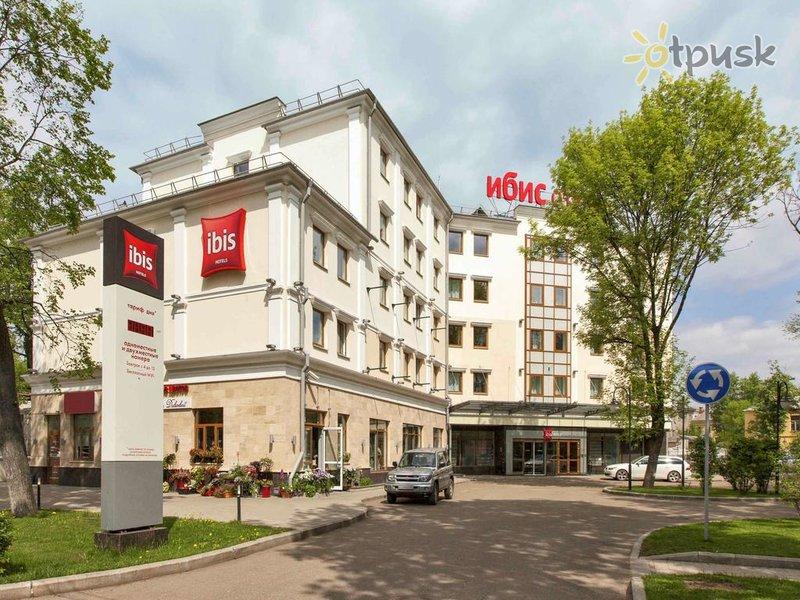 Отель Ibis Ярославль Центр 3* Ярославль Россия