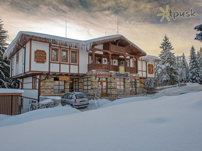 Отель MPM Family Merryan Hotel 3* Пампорово Болгария