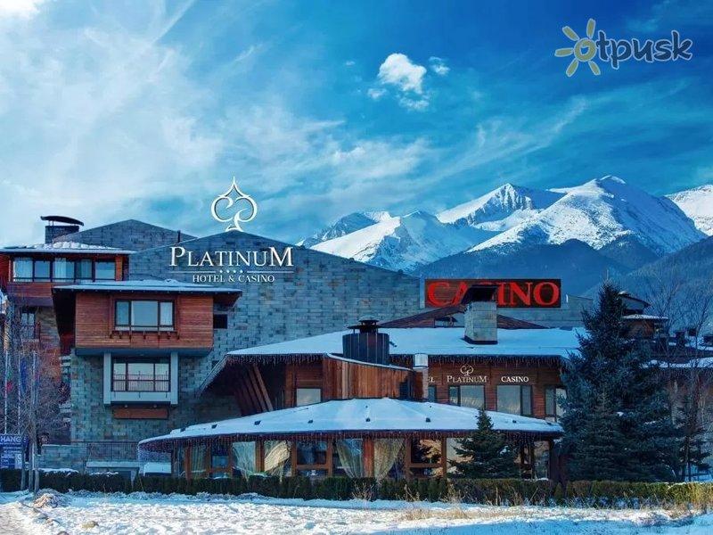 Отель Platinum Hotel & Casino 4* Банско Болгария