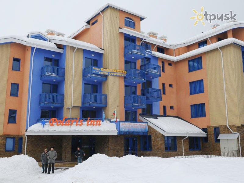 Отель Polaris Inn 3* Банско Болгария