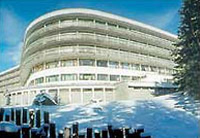 Отель Helios 2* Штрбске Плесо Словакия