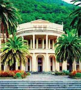 Отель Амра 3* Гагра Абхазия