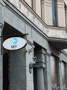 Отель Sky Hotel 3* Санкт-Петербург Россия