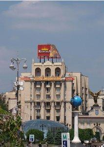 Отель Казацкий 2* Киев Украина