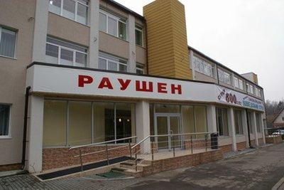 Отель Раушен 3* Светлогорск Россия