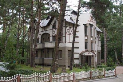 Отель Дом Сказочника 2* Светлогорск Россия