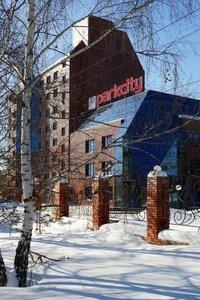 Отель ParkCity 4* Челябинск Россия