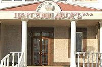 Отель Царский Двор 3* Челябинск Россия