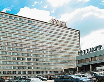 Отель Малахит 2* Челябинск Россия
