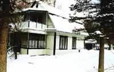 Отель Богучарово 3* Тула Россия