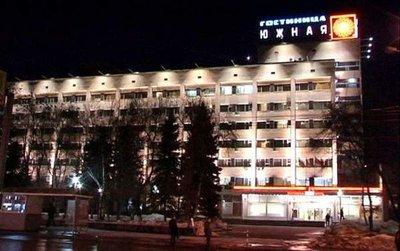 Отель Южная 3* Волгоград Россия
