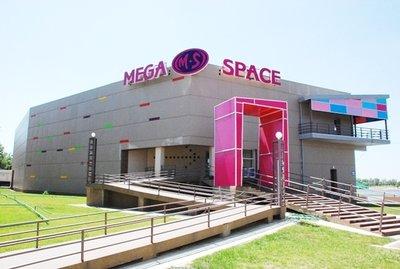 Отель Mega Space 3* Волгоград Россия