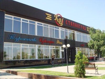 Отель Сталинград 2* Волгоград Россия