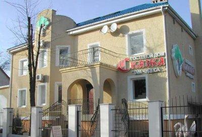 Отель Сказка 3* Зеленоградск Россия