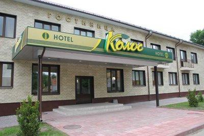 Отель Колос 2* Псков Россия