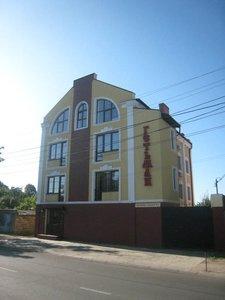 Отель Гетьман 3* Одесса Украина