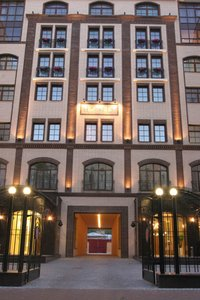 Отель Наш Отель 4* Санкт-Петербург Россия