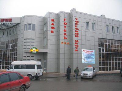 Отель Пан отель 3* Бердичев Украина