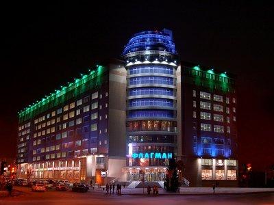 Отель Флагман Отель 3* Омск Россия