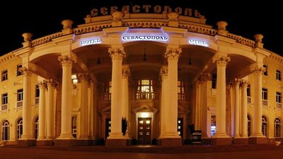 Отель Best Western Севастополь 3* Севастополь Крым