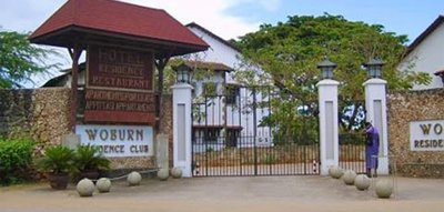 Отель Woburn Residence Club 4* Малинди Кения