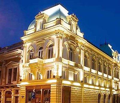 Отель Александр Палас 5* Белград Сербия