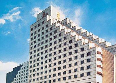 Отель The Ritz-Carlton Seoul 5* Сеул Южная Корея