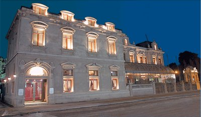 Отель Jose Nogueira 4* Пунта Аренас Чили