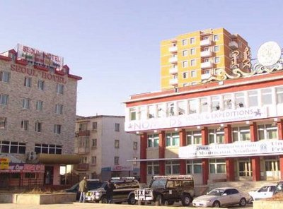 Отель Seoul 3* Улан-Батор Монголия