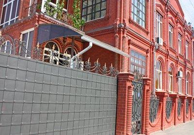 Отель Версаль 3* Краснодар Россия
