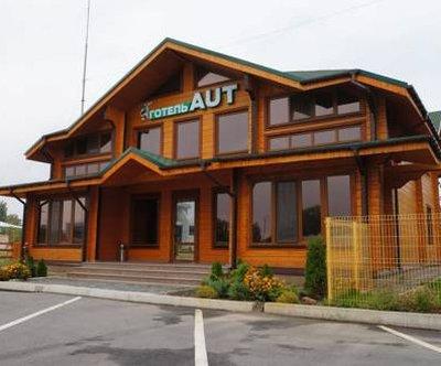 Отель Aut 1* Александрия Украина