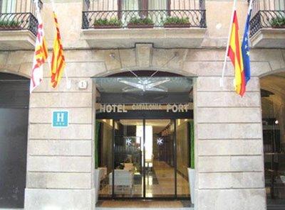 Отель Catalonia Port 4* Барселона Испания