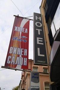 Отель Fors Hotel 2* Бургас Болгария