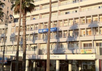 Отель Sun Hall Beach Hotel Apts 3* Ларнака Кипр
