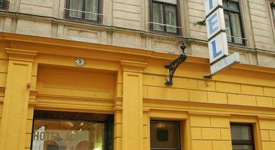 Отель Admiral Hotel 3* Вена Австрия