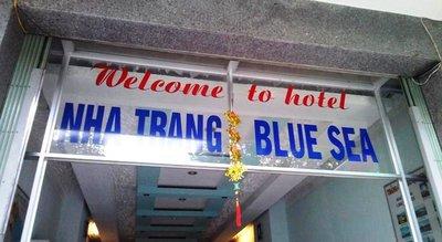 Отель Nha Trang Blue Sea 2* Нячанг Вьетнам