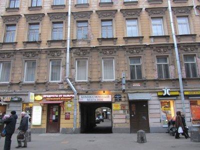 Отель Old Flat Hostel на Советской 2* Санкт-Петербург Россия
