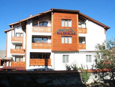 Отель Надежда 3* Банско Болгария