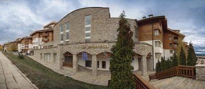Отель St. John Hill Hotel 4* Банско Болгария