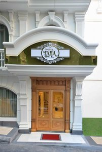 Отель My Golden Hotel 4* Стамбул Турция