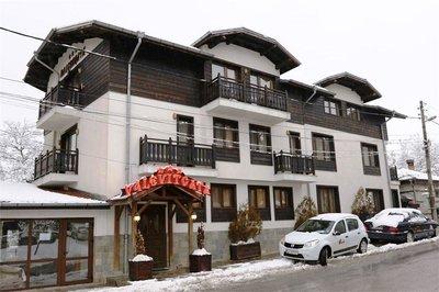 Отель Valevitsata 3* Банско Болгария