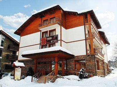 Отель Pirina Club Hotel 3* Банско Болгария