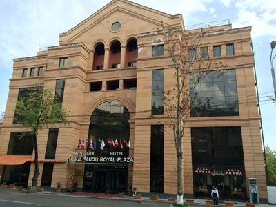 Отель Royal Plaza Hotel 4* Ереван Армения
