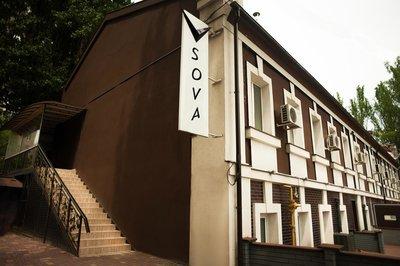Отель Sova Hotel 3* Одесса Украина