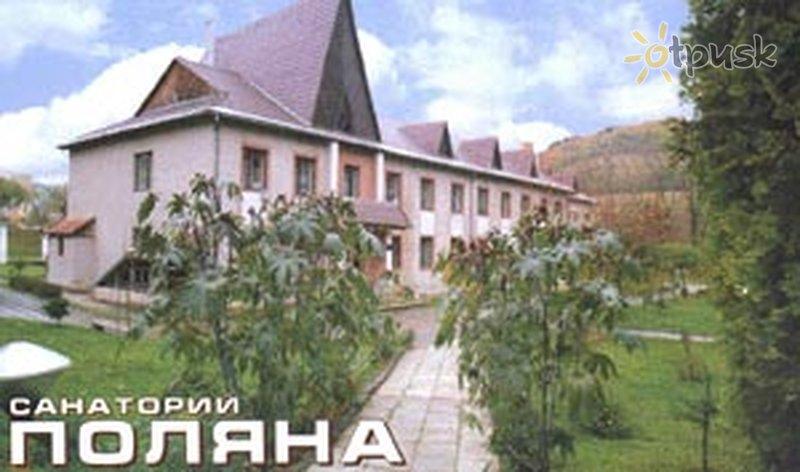 Фото отеля Поляна 2* Поляна Украина - Карпаты
