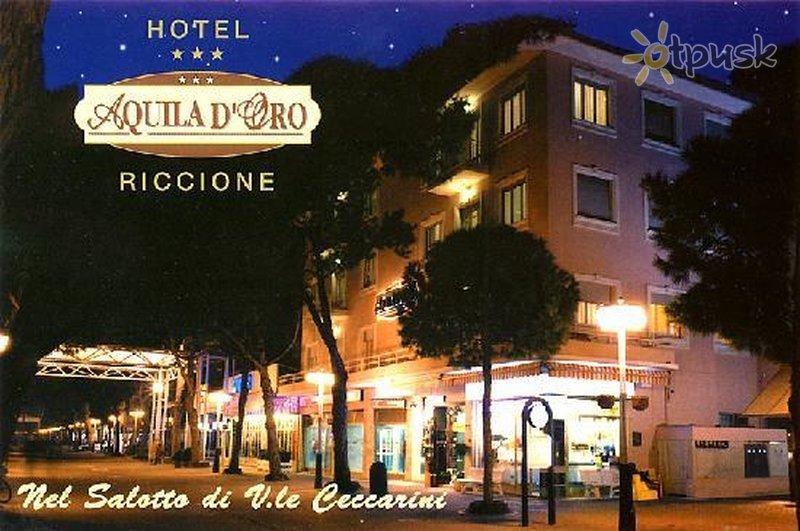 Фото отеля Aquila D'Oro Hotel 3* Римини Италия